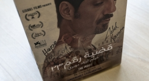 "A signed Copy of 2018 Oscar Nominee Film ""the Insult"" by Adel Karam"