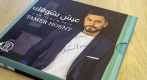 Tamer Hosny's signed new album copy to LMP